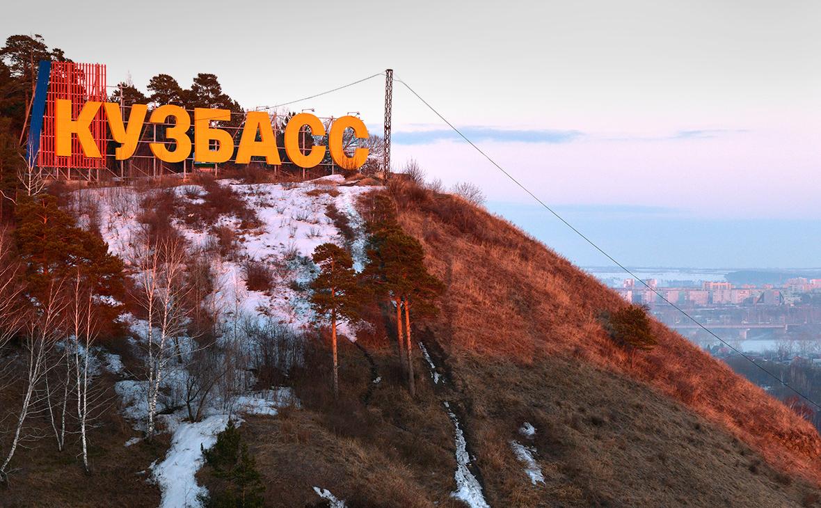 Фото: Александр Патрин / РИА Новости