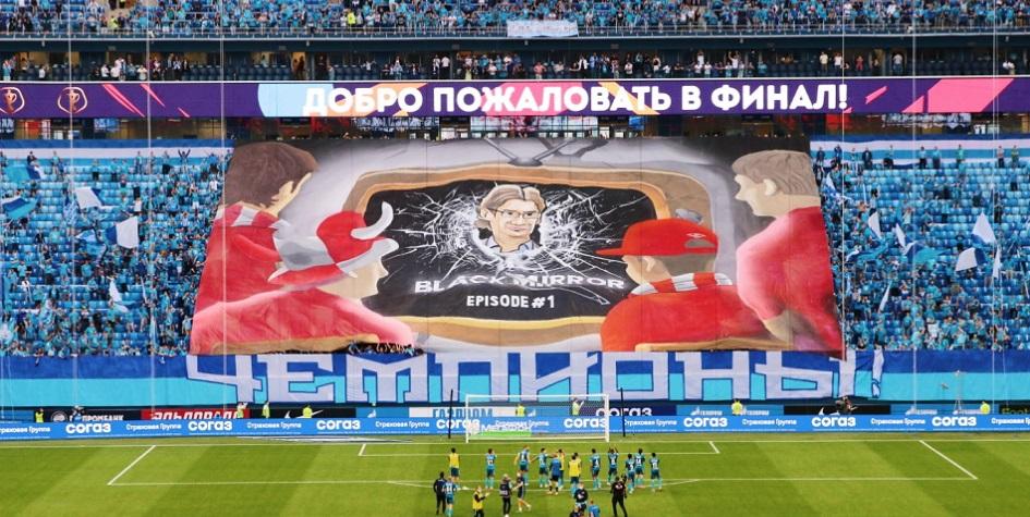 Фото: сайт болельщиков «Зенита» «Ландскрона»