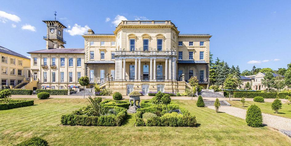 В Англии выставлена на продажу бывшая королевская резиденция