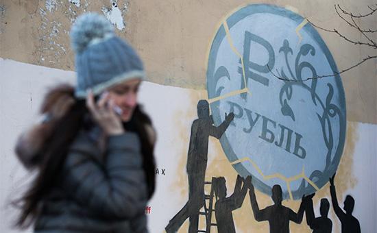 Граффити в поддержку рубля на улице в Санкт-Петербурге