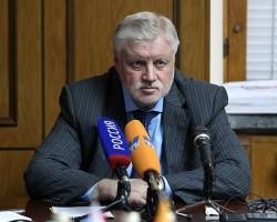 Фото: www.spravedlivo.ru