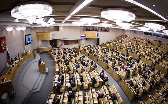 Во время заседания Государственной думы РФ