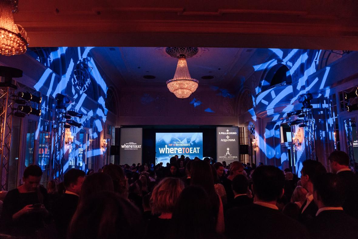 Церемония вручения премии WHERETOEAT St.PETERSBURG 2017