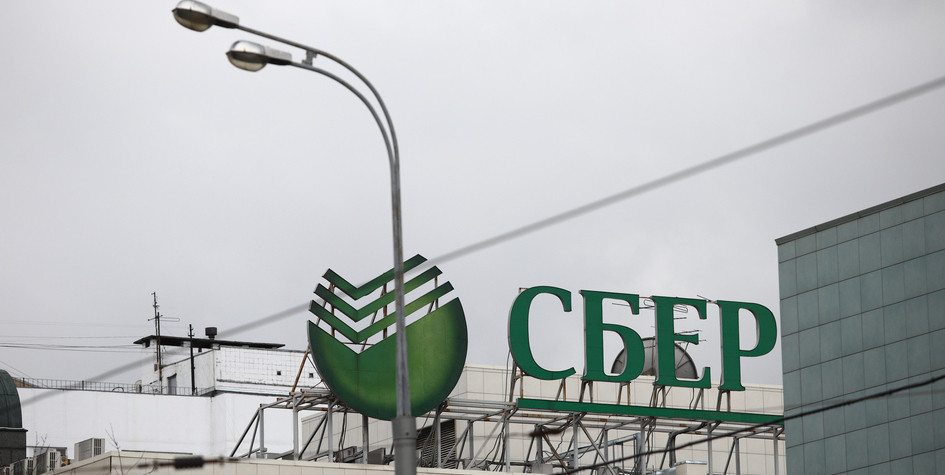 Фото:Андрей Гордеев/ТАСС