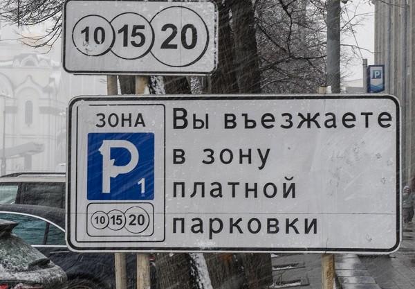 Фото:Владимир Жабриков, РИА URA.RU