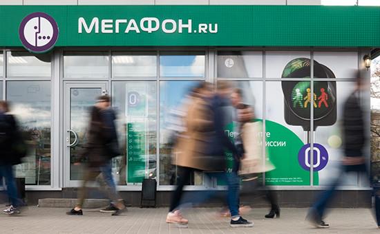 Отделение «МегаФона» вМоскве