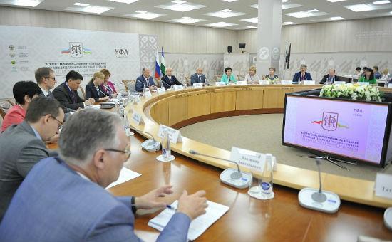 Фото: пресс-служба Главы республики Башкортостан