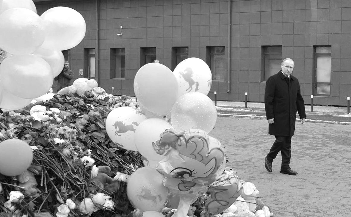 TT Putin ký công bố quốc tang bởi thảm họa tại Kemerovo