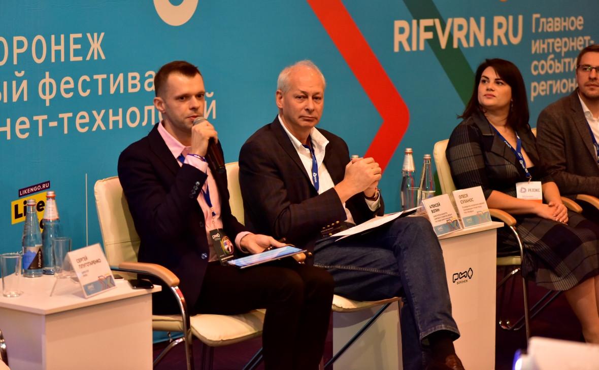 Фото: rifvrn.ru