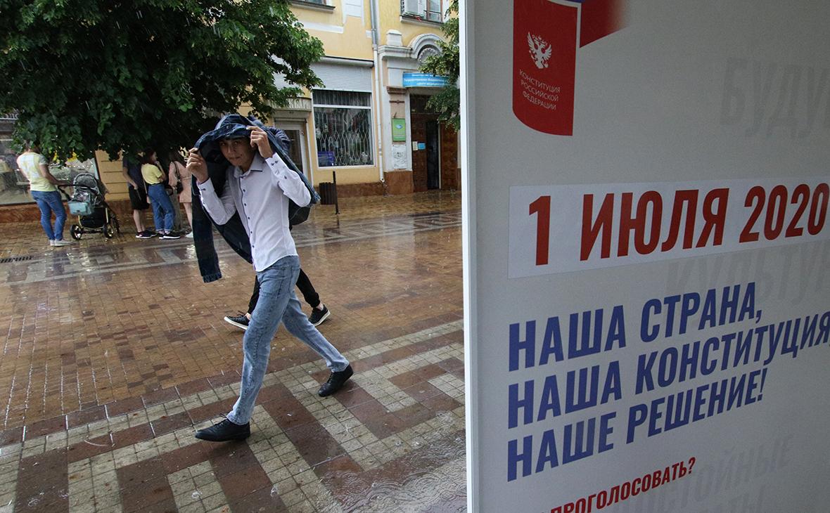 Фото: Алексей Павлишак / Reuters