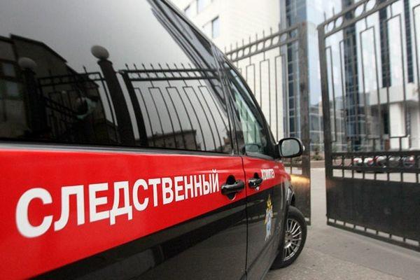 Фото: Следственный комитет России