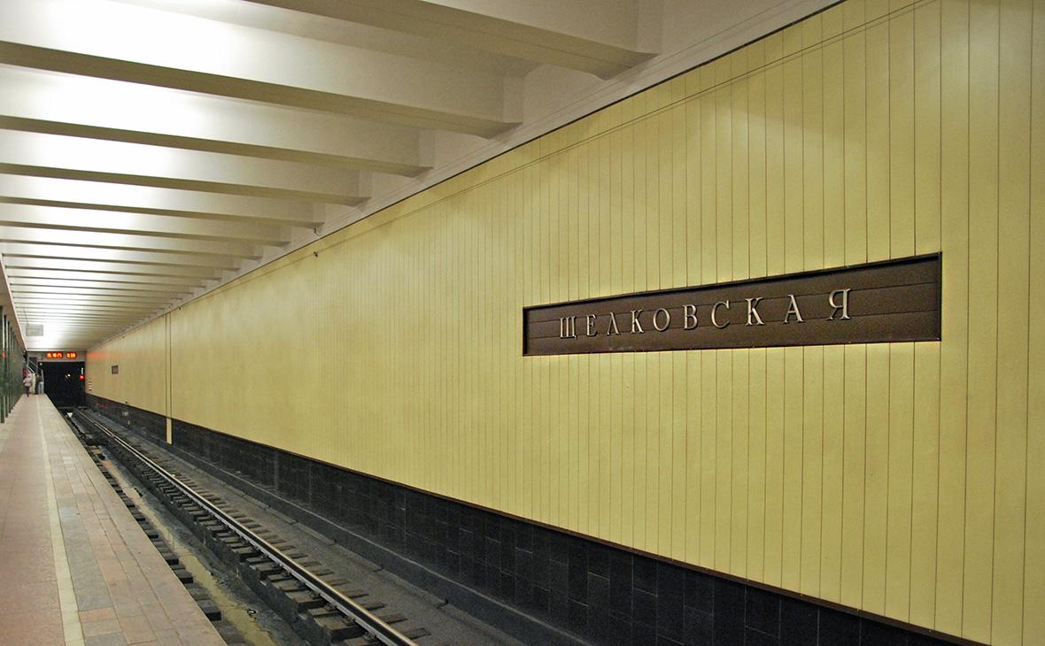 боится метро щелковская картинки растение