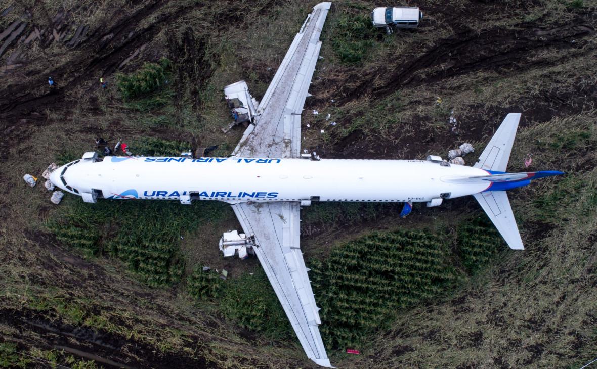 Airbus A321 вблизи аэропорта Жуковский