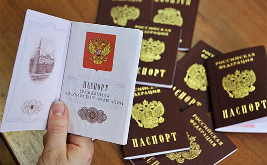 Паспорта граждан Российской Федерации