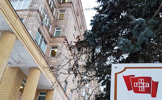 ЗданиеЦентральной клинической больницы