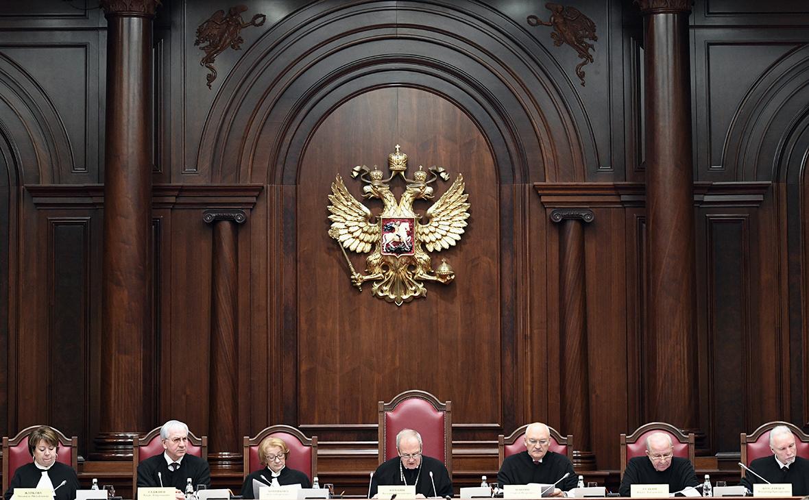 Конституционный суд признал законными поправки в Конституцию