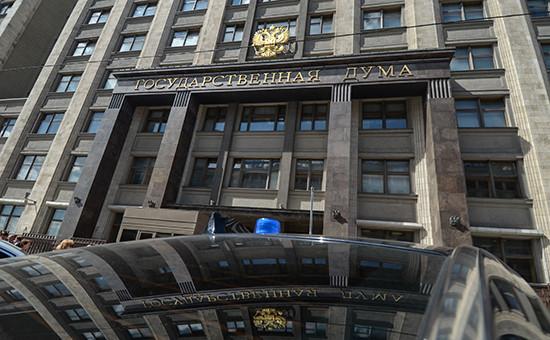 Здание Госдумы вМоскве