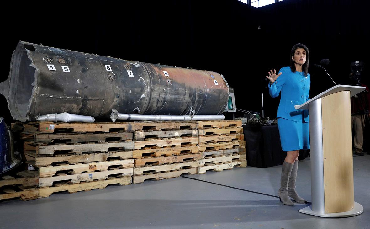 Никки Хейлипредставила напресс-конференции баллистическую ракету, запущенную в начале ноября с территории Йемена в сторону Эр-Рияда. 14 декабря 2017 года