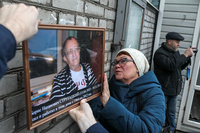 Акция памяти у дома №4 по улице Победы, где в 1964-2012 годах жил писатель Борис Стругацкий