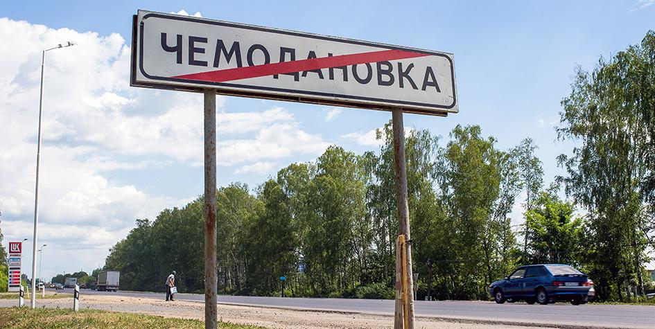 Фото: Максим Буданов/ТАСС