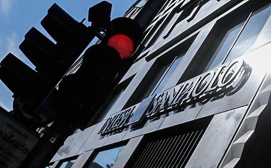 Банк Intesa в Милане, Италия
