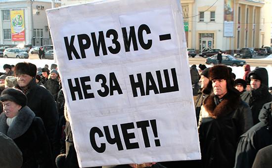 Митинг протеста против повышения тарифов ЖКХ в Архангельске. Архивное фото