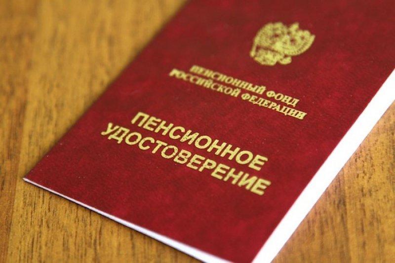 Выполнил ли Владимир Путин свое обещание по индексации пенсий?