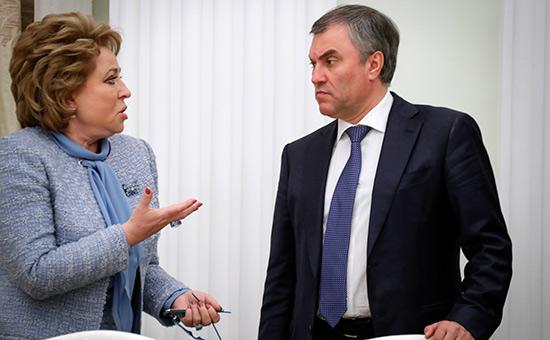 Валентина Матвиенко иВячеслав Володин