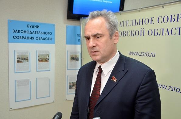 Фото: Пресс-служба Заксобрания Ростовской области