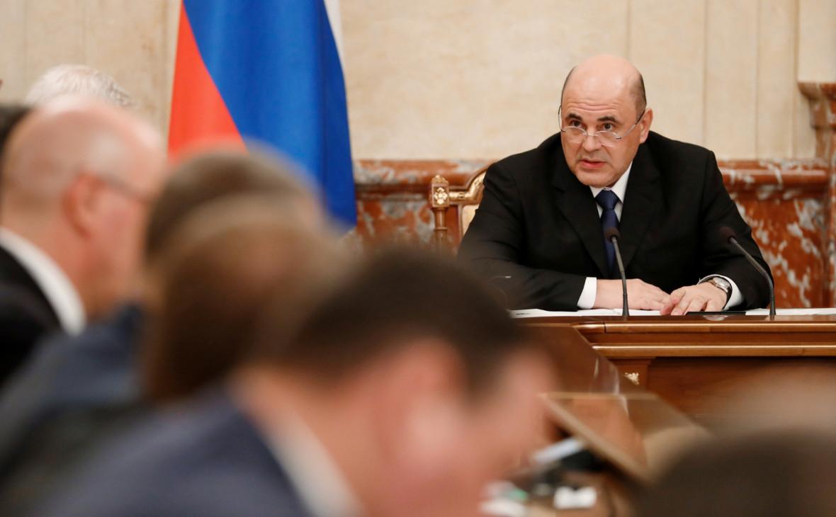 Bloomberg назвал самые доходные после смены правительства России компании