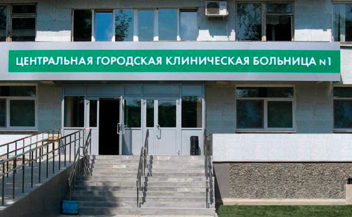 Фото: больница1.екатеринбург.рф