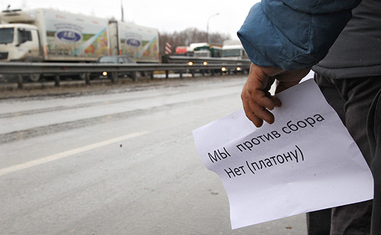 Акция протеста водителей-дальнобойщиков противзакона овзимании оплаты запроезд подорогам. Плакат «Мы противсбора, нет «Платону»