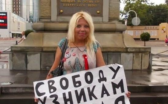 Фото:www.svoboda.org