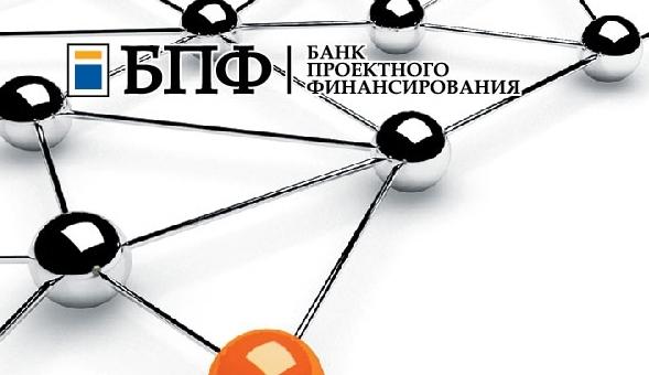Фото:bpf.ru