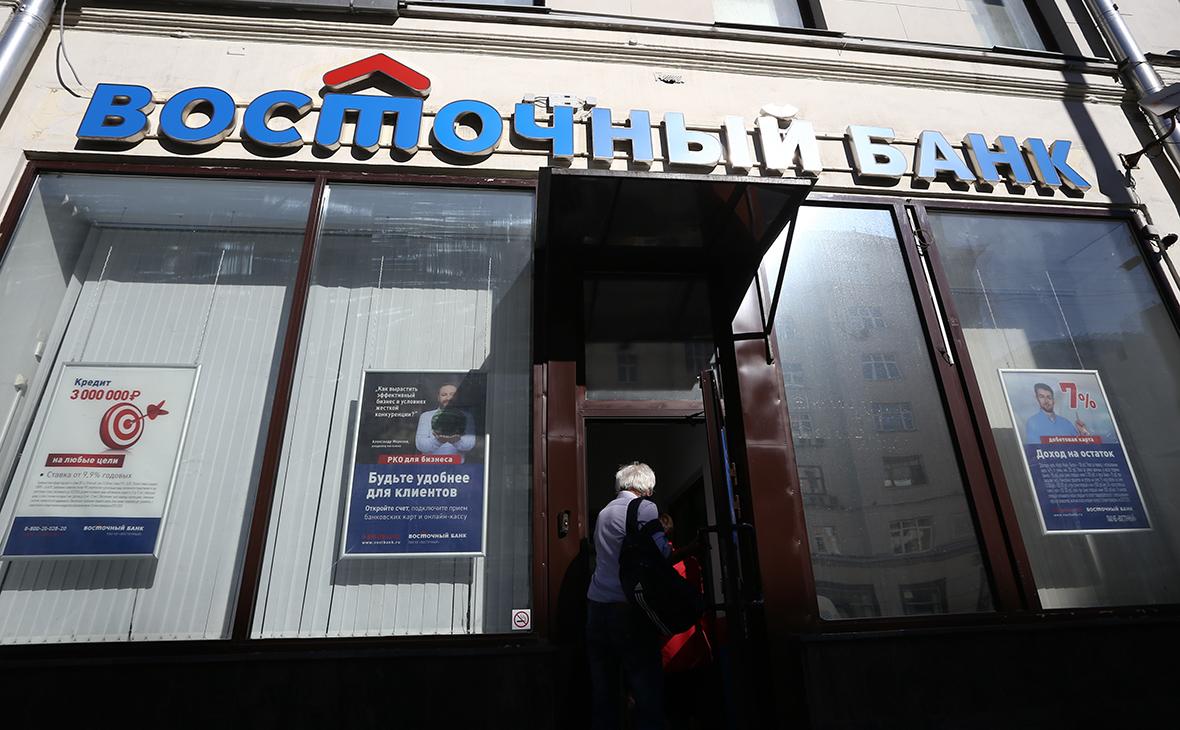 Материалы проверки ЦБ по банку из дела Калви предали гласности
