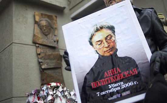 Участник акции памяти «Букет дляАнны» у здания редакции «Новой газеты» вгодовщину убийства журналистки Анны Политковской, 2014 год
