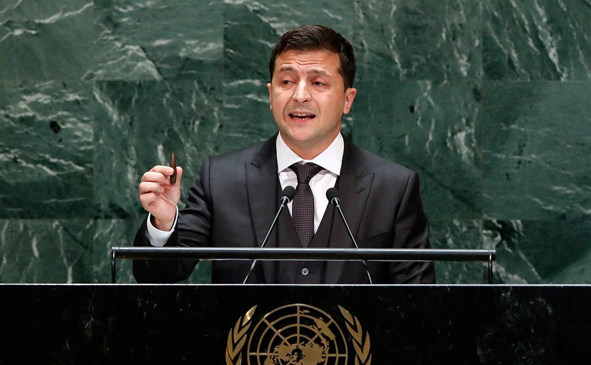 Зеленский с трибуны ООН обвинил Россию в агрессии против Украины