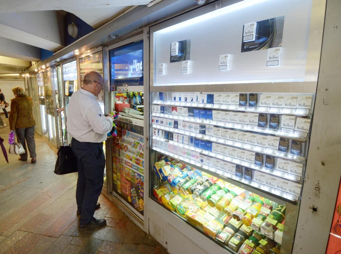 Консультант табачной продукции в москве