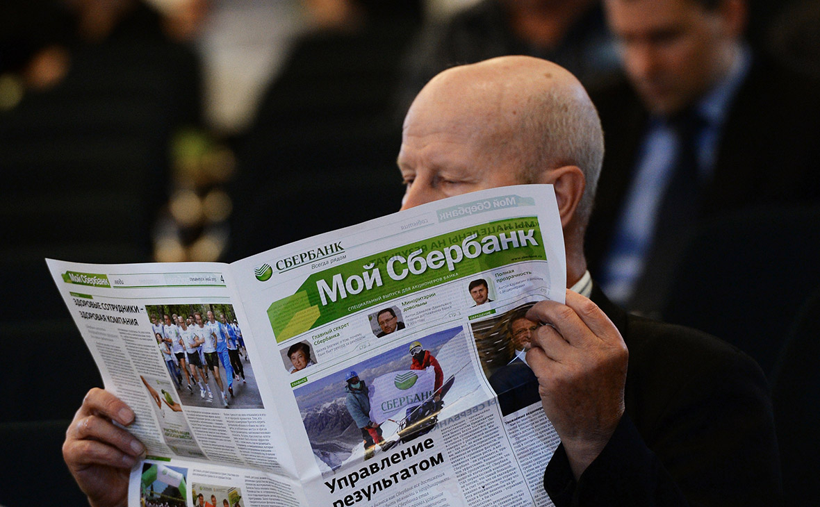 Сбербанк объявил о рекордных в истории российских компаний дивидендах