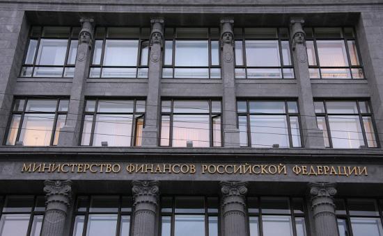 Здание Министерства финансов РФ в Москве