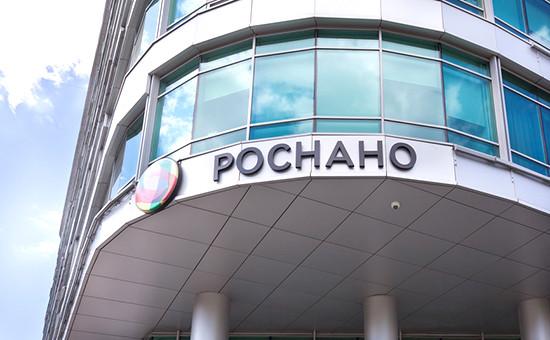 Здание офиса «Роснано»