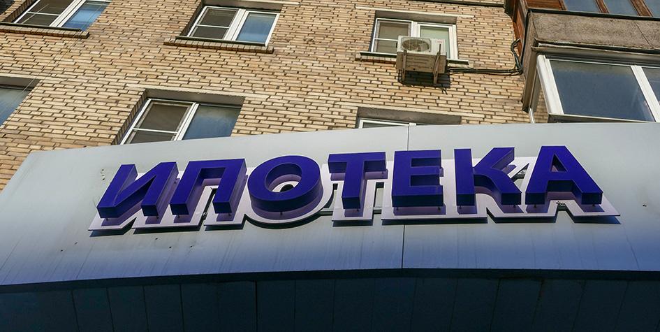Фото:Максим Стулов/ТАСС