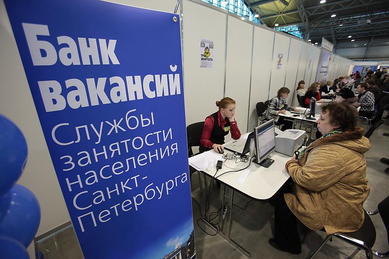 Фото: Игорь Акимов/Интерпресс