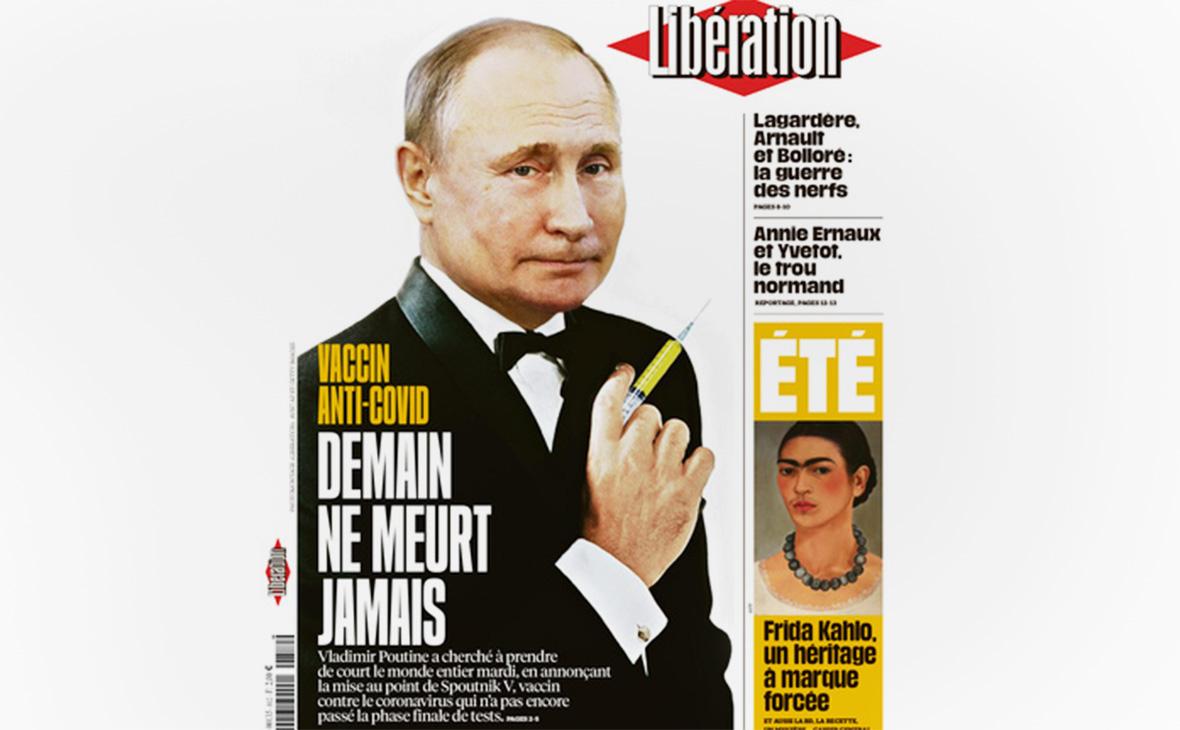 Фото:Libération