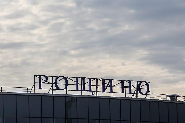 Фото: Дмитрий Ткачук, РИА URA.RU