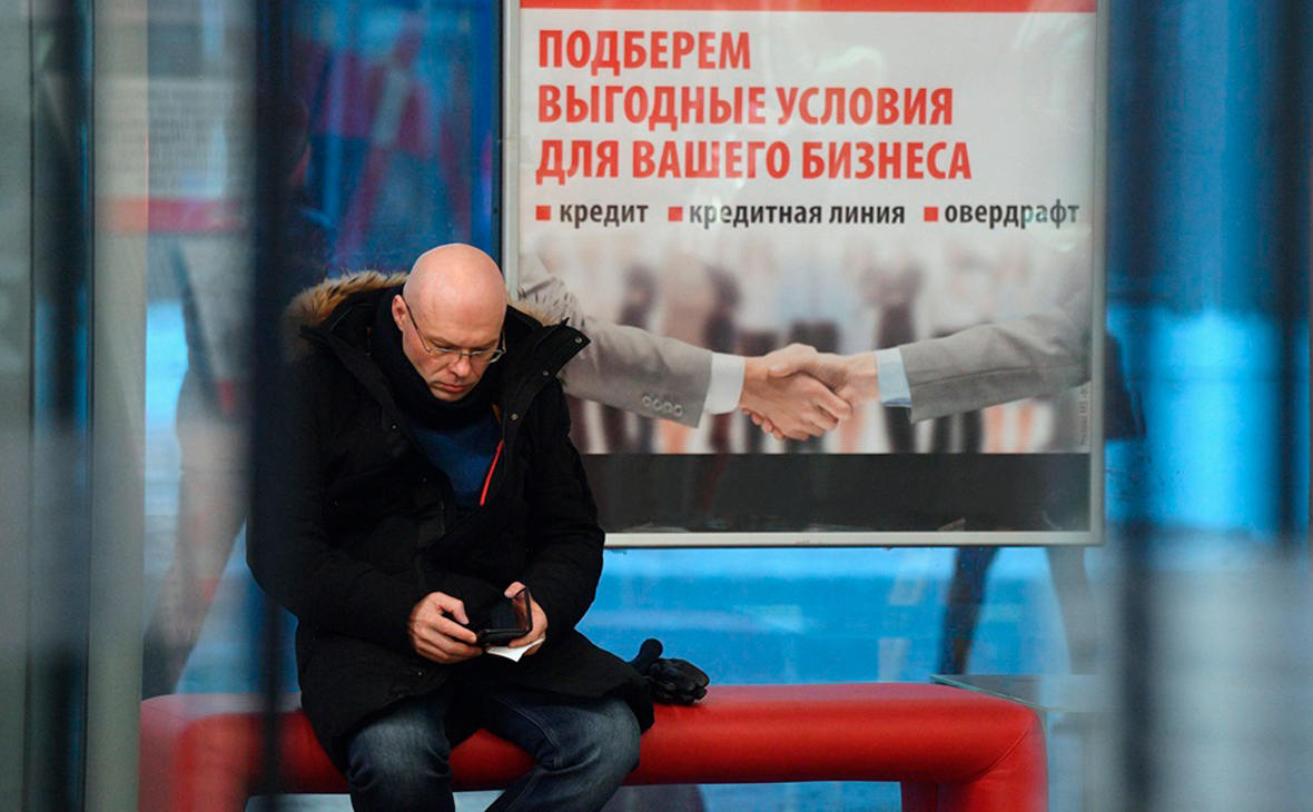 Фото:Эмин Джафаров / «Коммерсантъ»