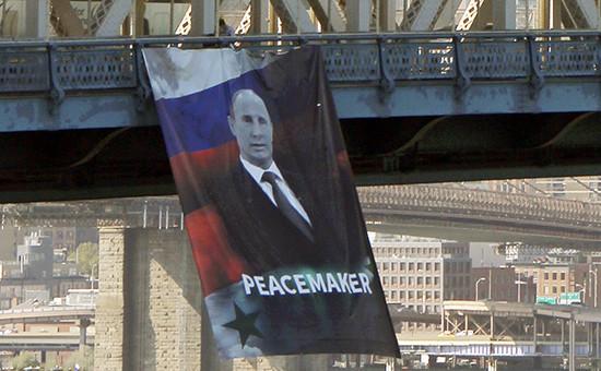Баннер на Манхэттенском мосту над рекой Ист Ривер