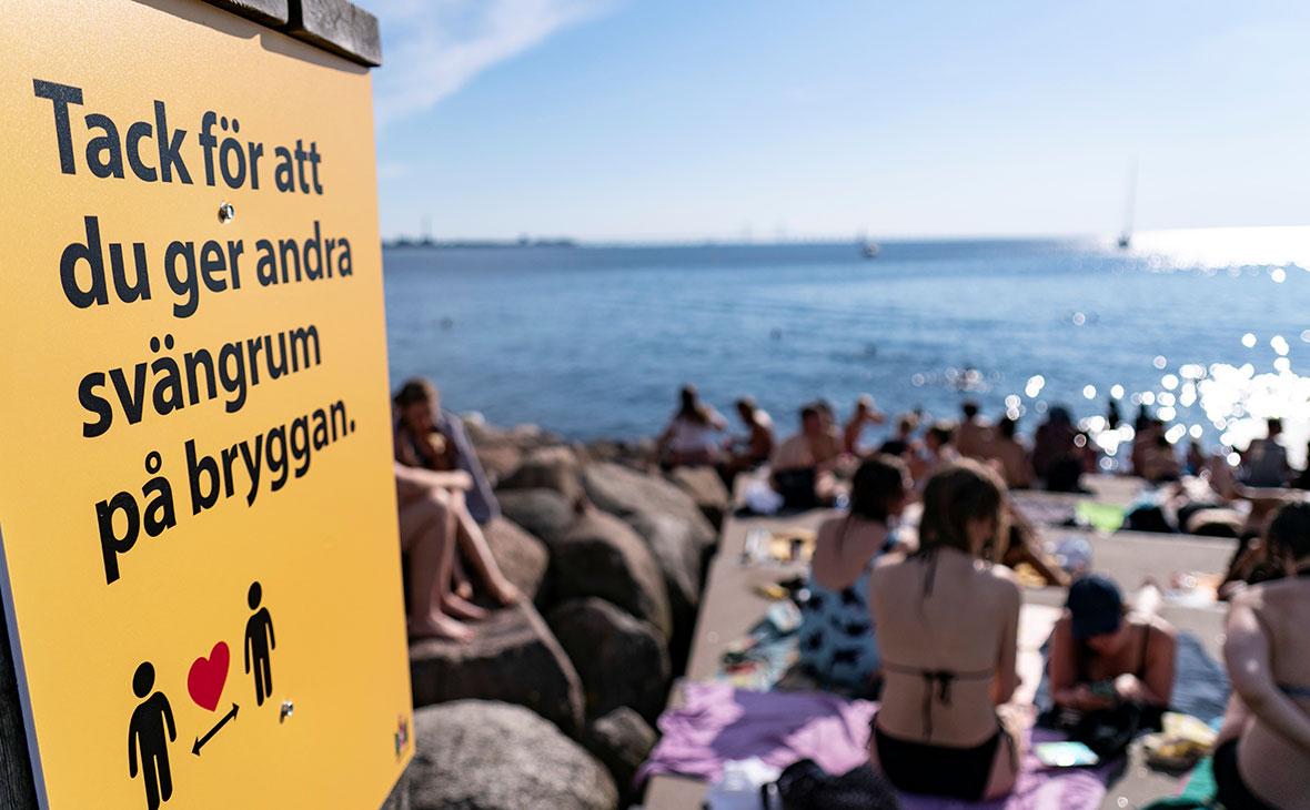Пляж вМальмё, Швеция