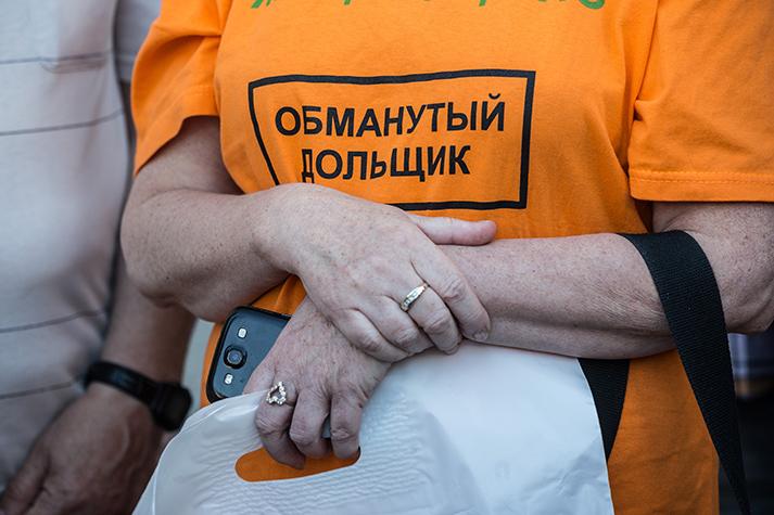 Фото:Евгений Разумный/Ведомости/ТАСС