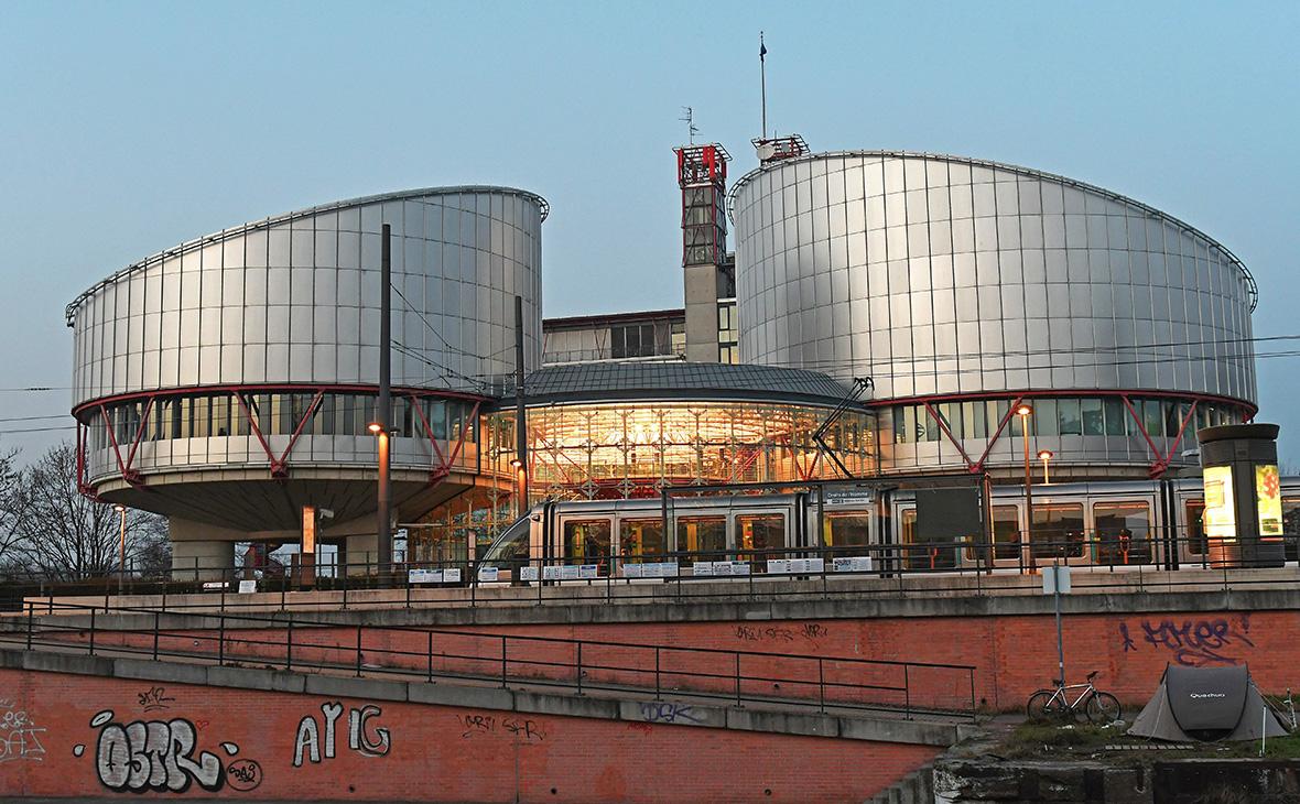 Штаб-квартираЕСПЧ в Страсбурге